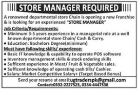 Departmental Store Job 2020 For Store Manager