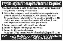Psychologists & Therapists Jobs 2020 in Lahore