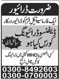 Pharmaceutical Company Jobs 2020 for Driver