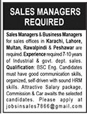 Sales Manager and Business Manager Jobs 2020