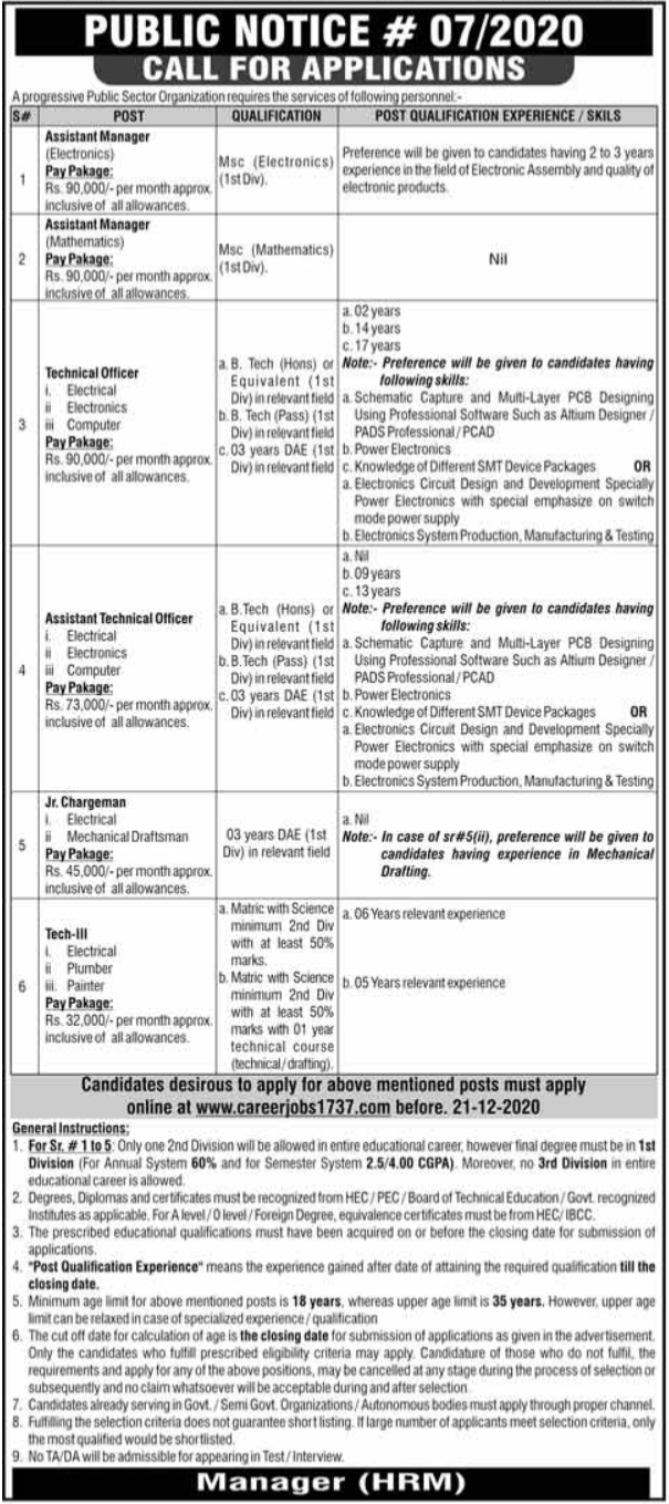 PAEC Jobs 2020 For Technical Staff in Islamabad