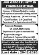 National Pharmaceuticals Company Jobs 2020 in Islamabad