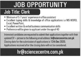 Science Centre Job 2020 For Clerk in Islamabad