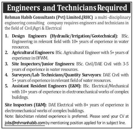 Engineers & Technicians Jobs 2020 in Lahore
