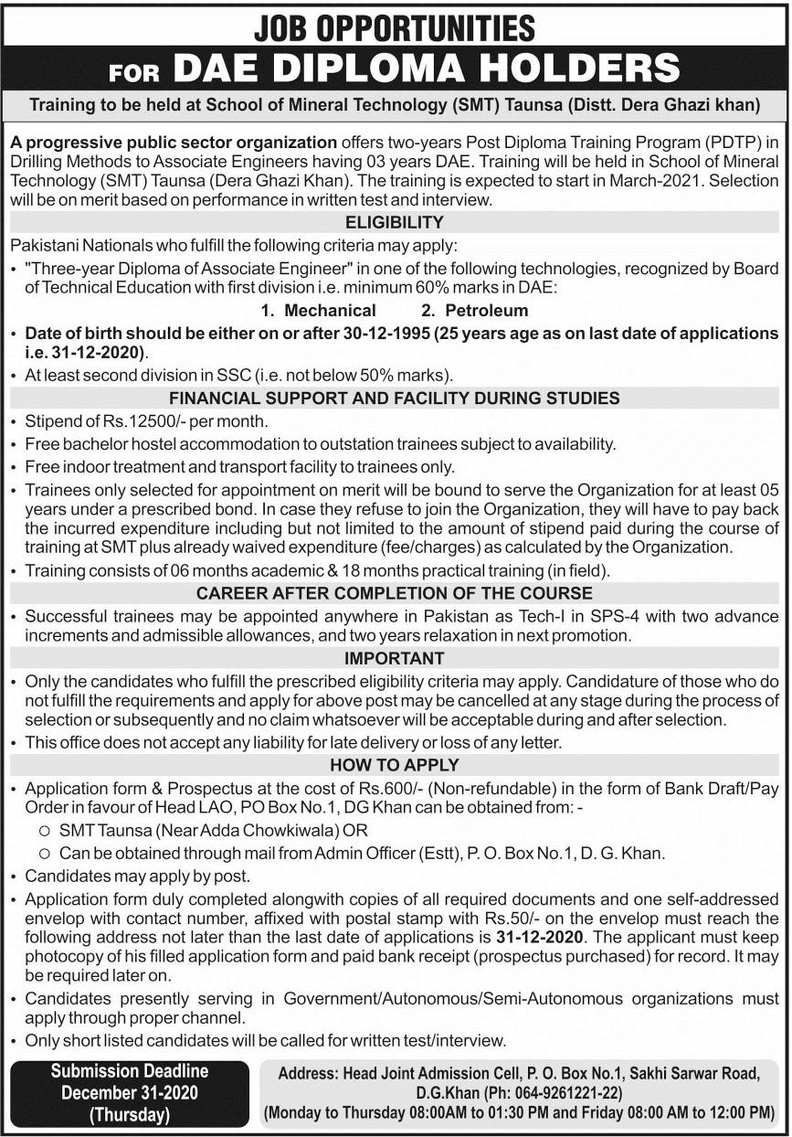 Public Sector Organization Jobs 2020 in Dera Ghazi DG Khan