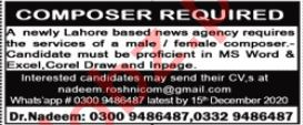 Male & Female Composer Jobs 2020 in Lahore