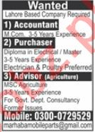 Accountant & Purchaser Jobs 2020 in Marhaba Mobile Parts