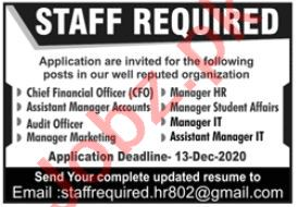 Chief Financial Officer & Audit Officer Jobs 2020 in Lahore