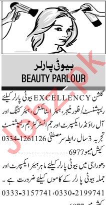 Jang Sunday Classified Ads 6 Dec 2020 for Beauty Parlor