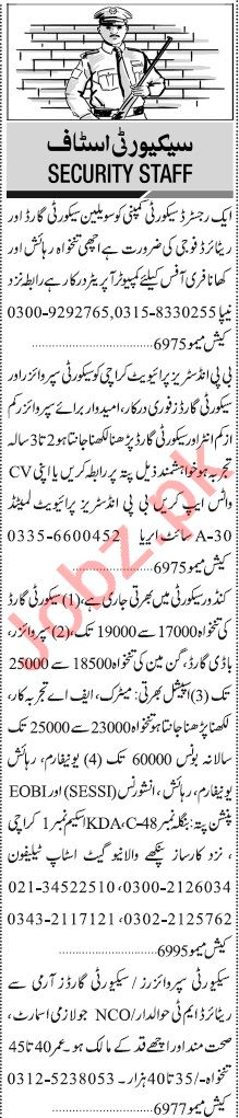 Jang Sunday Classified Ads 6 Dec 2020 for Security Staff