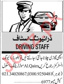 Jang Sunday Classified Ads 6 Dec 2020 for Driving Staff
