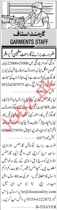Jang Sunday Classified Ads 6 Dec 2020 for Garments Staff