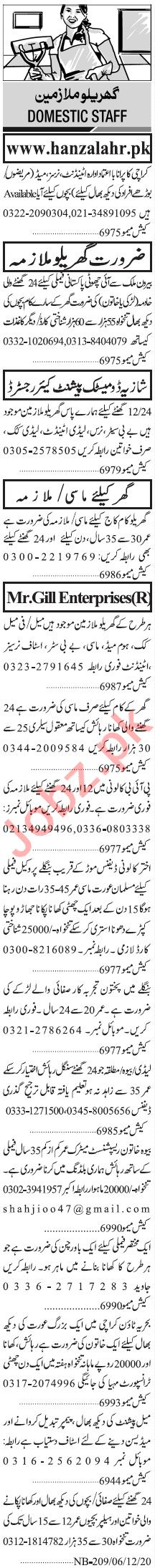 Jang Sunday Classified Ads 6 Dec 2020 for Domestic Staff