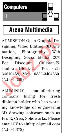 The News Sunday Classified Ads 6 Dec 2020 for IT Staff