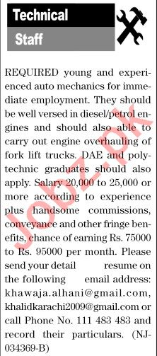 The News Sunday Classified Ads 6 Dec 2020 Technical Staff