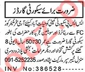 Aaj Sunday Classified Ads 6 Dec 2020 for Security Staff