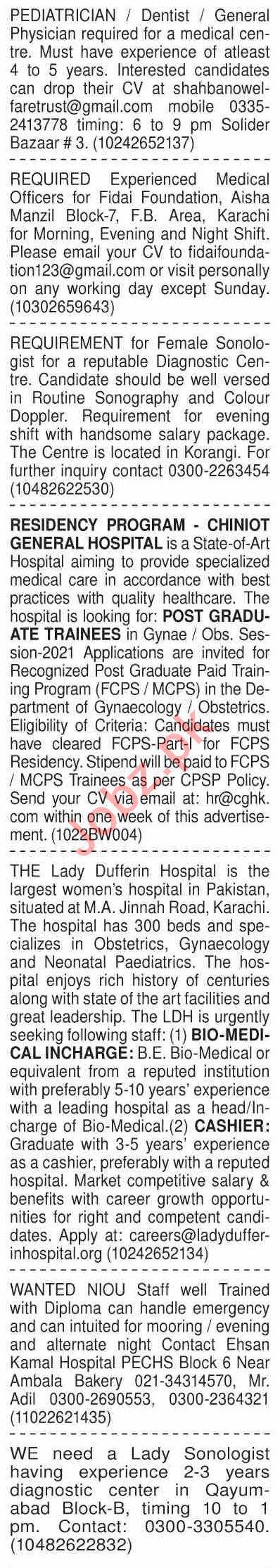 Dawn Sunday Classified Ads 6 Dec 2020 for Medical Staff
