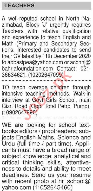 Dawn Sunday Classified Ads 6 Dec 2020 for Teaching Staff