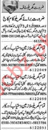 Dunya Sunday Classified Ads 6 Dec 2020 for House Staff