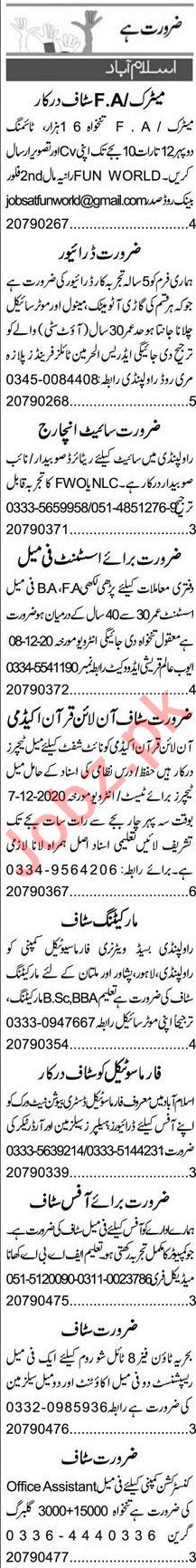 Express Sunday Classified Ads 6 Dec 2020 for Office Staff