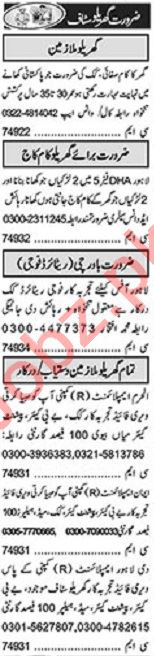 Khabrain Sunday Classified Ads 6 Dec 2020 for House Staff