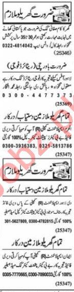 Nawaiwaqt Sunday Classified Ads 6 Dec 2020 House Staff