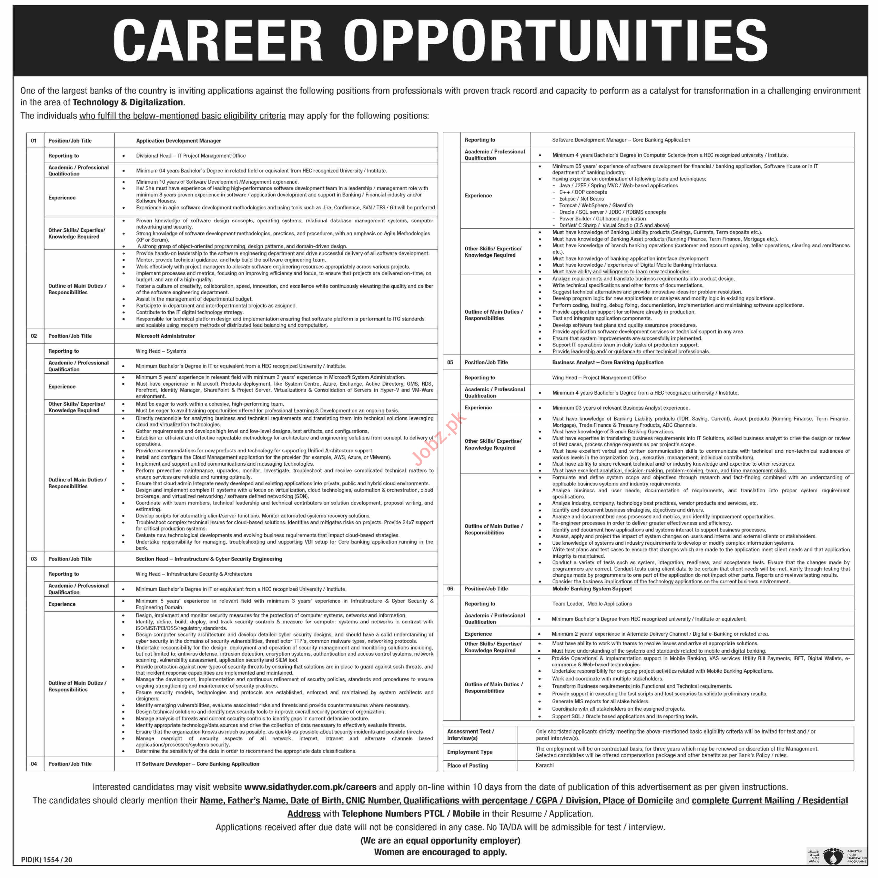 Application Development Manager & MS Administrator Jobs 2020
