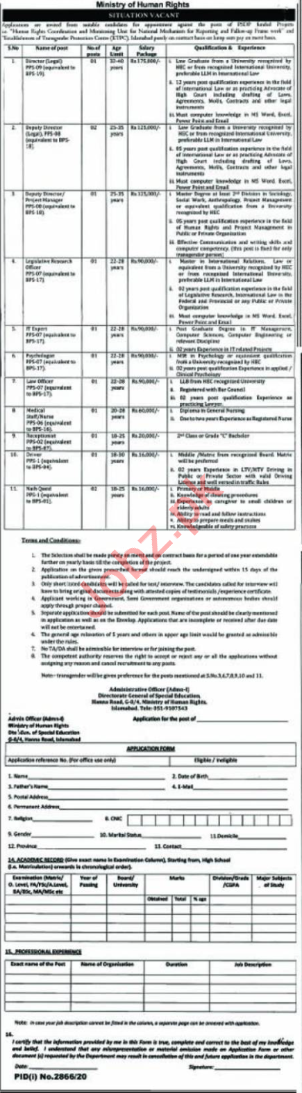 Management Staff Jobs 2020 in Ministry of Human Rights