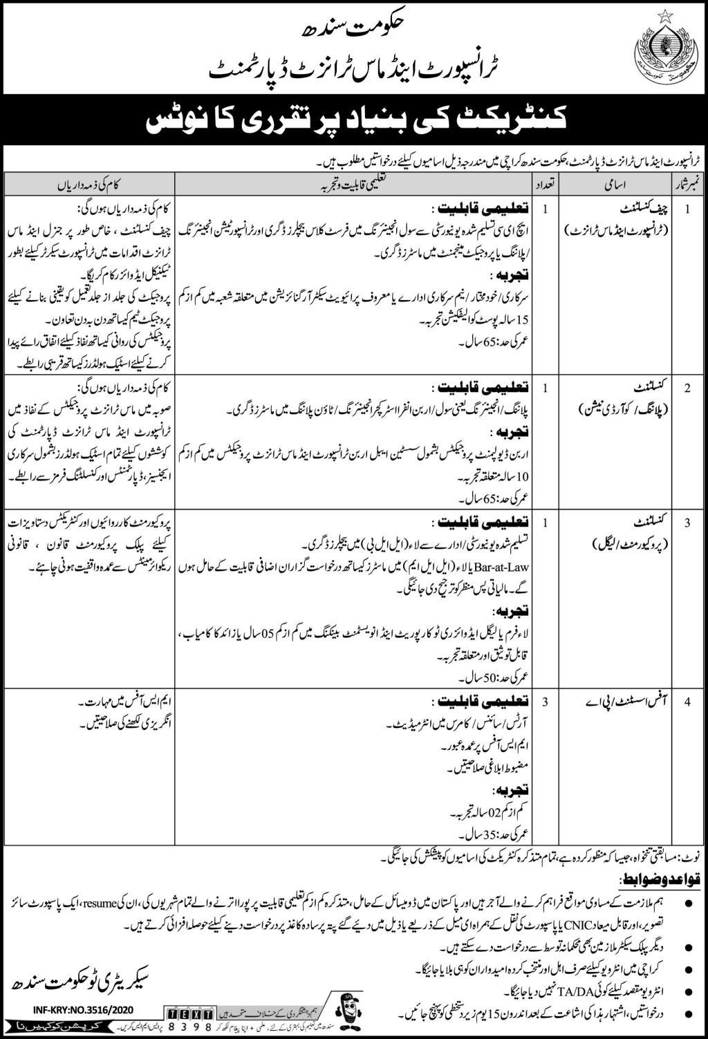 Transport & Mass Transit Department Jobs 2020 in Karachi