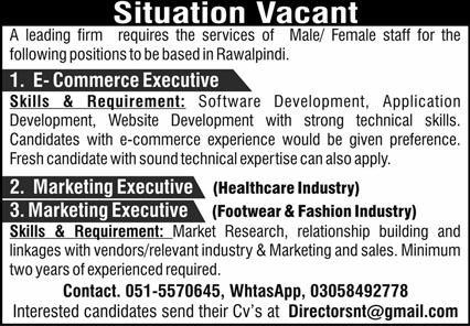 Executive Management Staff Jobs 2020 in Rawalpindi