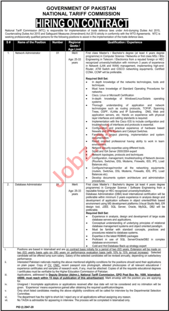 National Tariff Commission NTC Jobs 2020 for Administrator