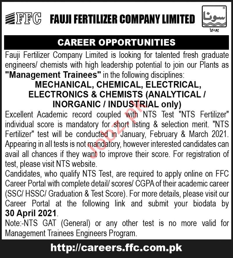 Management Trainee Jobs 2021 in Fauji Fertilizer Company FFC