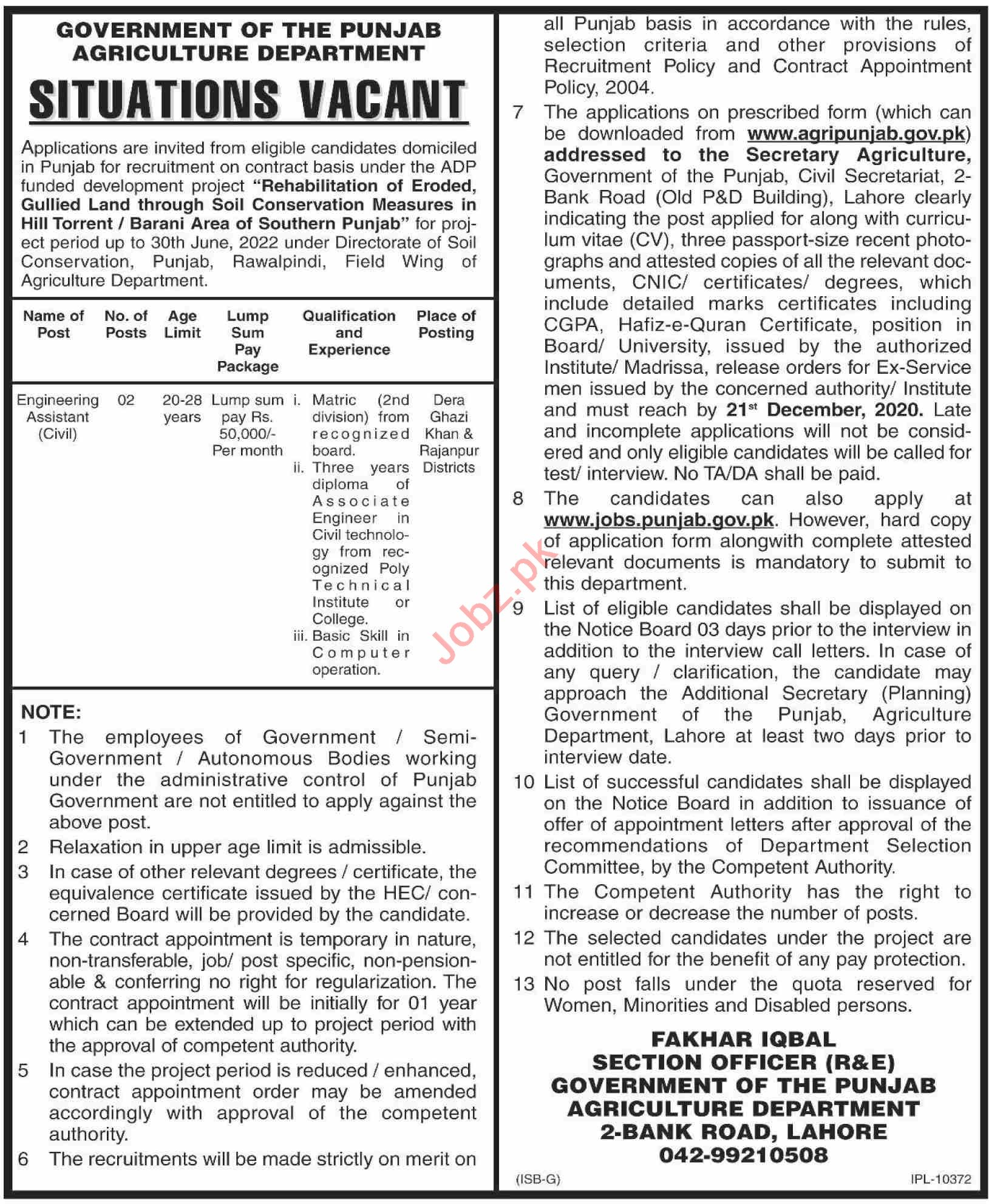 Agriculture Department Punjab Jobs for Engineering Assistant