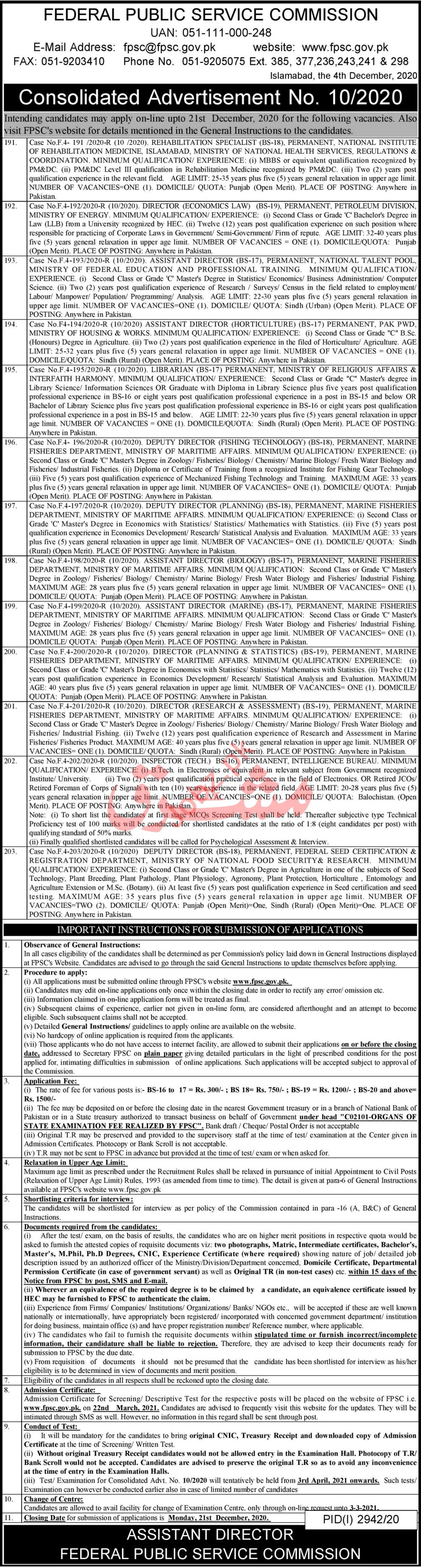 FPSC Ministry of Maritime Affairs Jobs 2020