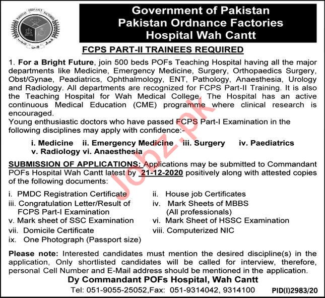 POF Hospital Wah Cantt Jobs 2020 for Medical Specialist