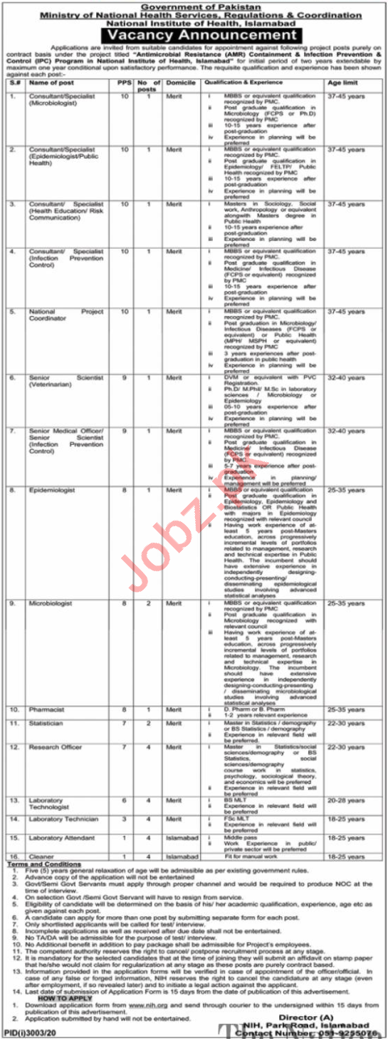 National Institute of Health NIH Jobs for Medical Consultant