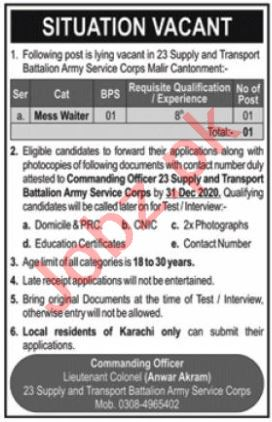 23 Supply & Transport Battalion Army Service Corps Jobs 2020