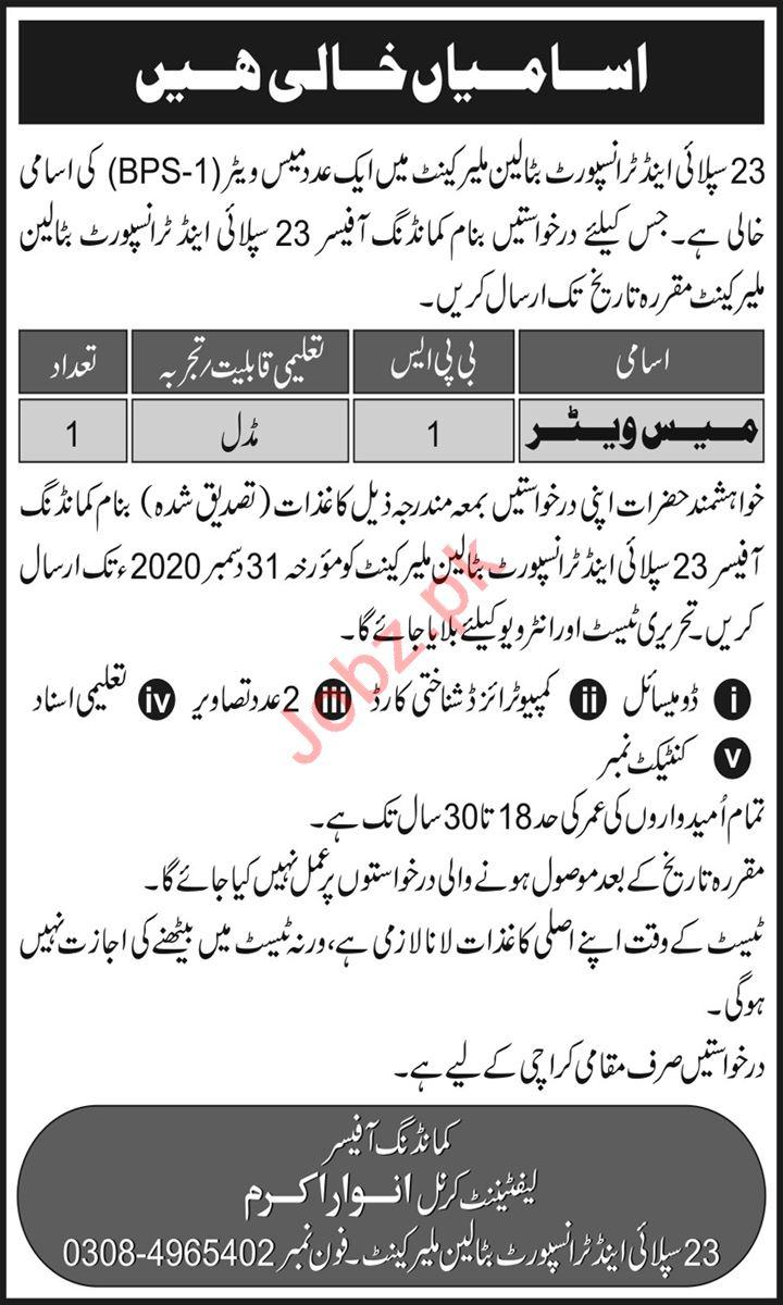 23 Supply & Transport Battalion ASC Malir Karachi Jobs 2020