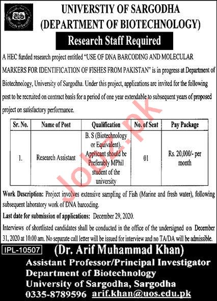 University of Sargodha Jobs 2020 for Research Assistant