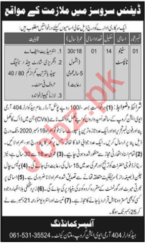 Pak Army 404 Army Aviation Group Multan Cantt Jobs 2020