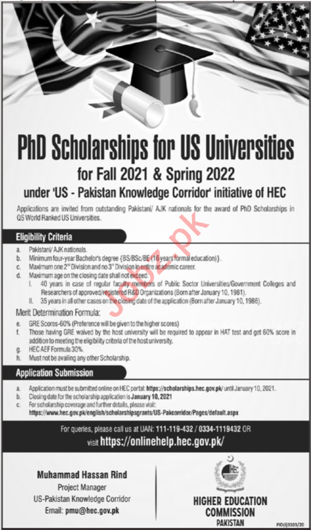 US Pakistan Knowledge Corridor PhD Scholarship HEC 2021