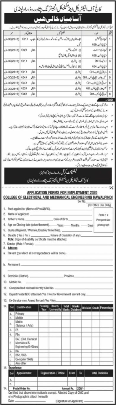 College of Electrical & Mechanical Engineering Jobs 2020
