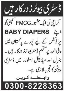 FMCG Company Jobs 2020 For Distributors in Karachi