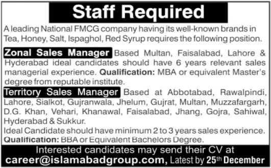 National FMCG Company Jobs 2020 For Sales Staff