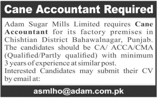 Cane Accountant Job 2020 in Bahawalnagar