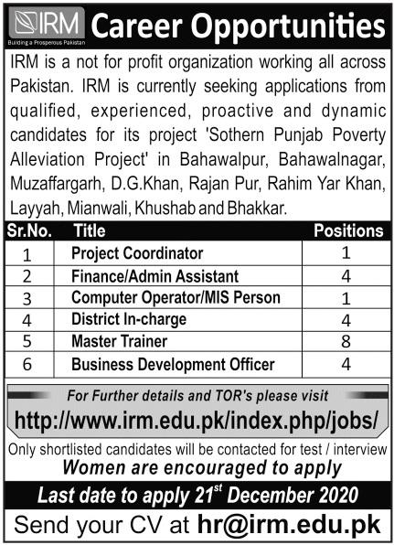 Institute of Rural Management IRM NGO Jobs 2020