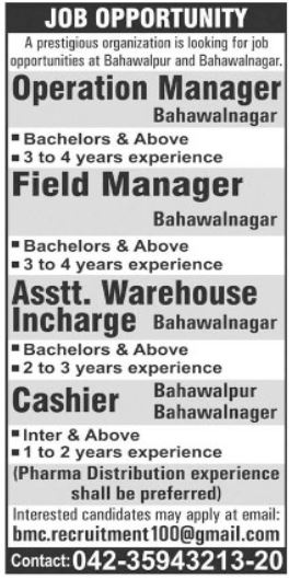 Management Staff Jobs 2020 in Bahawalpur & Bahawalnagar