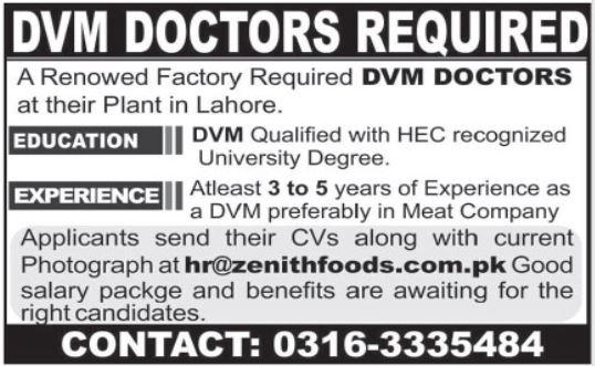 Zenith Associates Jobs 2020 For DVM Doctors in Lahore