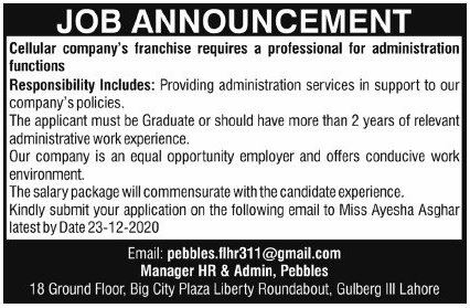 Cellular Company Jobs 2020 For Administrative Staff