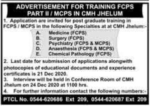 Combined Military Hospital Jobs For Post Graduate Trainees